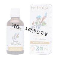 BIOブラダーラック(ヒバマタ)  マザーティンクチャー ダイエットサポートに 50ml Herbiolys / エルビオリス