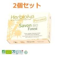 フォレストBIO ソープ Herbiolys / エルビオリス 100g x2個セット