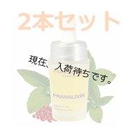【お買い得】プラナリキシア・コリジェ・フェイシャルオイル 15mlx2本セット Pranarom / プラナロム
