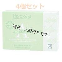 アーモンドBIO ソープ Herbiolys / エルビオリス 100g x4個セット