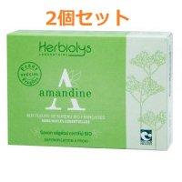 アーモンドBIO ソープ Herbiolys / エルビオリス 100g x2個セット