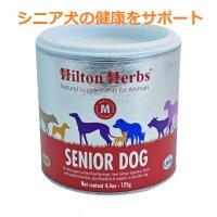 シニアサポート・サプリメント(高齢犬専用) 125g Hilton Herbs / ヒルトンハーブ