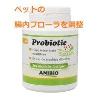 犬猫用 プロビオティック・腸内フローラ調整 サプリメント 160錠  Anibio / アニビオ