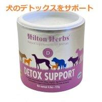 デトックスサポート・サプリメント(犬専用) 125g Hilton Herbs / ヒルトンハーブ
