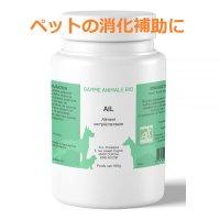 犬猫用サプリメント・BIOニンニク 100g (消化補助に)  FLORALPINA / フロラルピナ