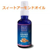 BIOスィートアーモンドオイル 50ml お肌を滑らかに HERBES et TRADITIONS / エルブ&トラディション
