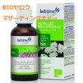 BIOヤロウ (西洋ノコギリソウ)マザーティンクチャー/ 消化促進や生理痛の緩和 50ml Ladrome / ラドローム