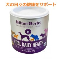 バイタルデイリーヘルス・サプリメント (犬の日々の健康をサポート) 125g Hilton Herbs / ヒルトンハーブ