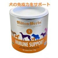 イミュンサポート (犬の免疫力アップに) 125g Hilton Herbs / ヒルトンハーブ