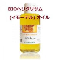 BIOヘリクリサム (イモーテル) オイル 50ml・ABIESSENCE / アビエッセンス