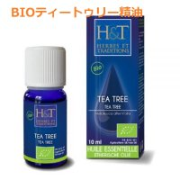 BIOティートゥリー精油 10ml HERBES et TRADITIONS / エルブ&トラディション