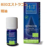 BIOタラゴン (エストラゴン) 精油 5ml HERBES et TRADITIONS / エルブ&トラディション