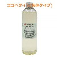 ココベタイン (液体タイプ) 250ml・Bioflore / ビオフロール