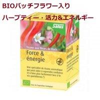 BIOバッチフラワー入りハーブティー・活力&エネルギー 15袋入 Salus / サルス