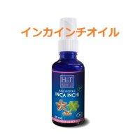 BIOインカインチ種子オイル 50ml お肌の保護に HERBES et TRADITIONS / エルブ&トラディション