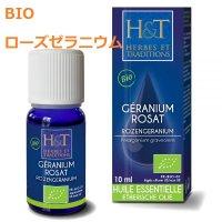 BIOローズゼラニウム 精油 10ml HERBES et TRADITIONS / エルブ&トラディション