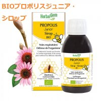 BIOプロポリスエキス・ジュニア (3歳~) シロップ 150ml・Herbalgem / ハーバルジェム