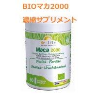 BIOマカ2000 濃縮サプリメント・滋養強壮、妊活サポートに 90錠 Be-Life / ビーライフ