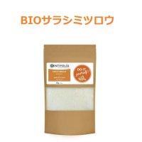 BIOサラシミツロウ 手作りコスメに 50g Centifolia / センティフォリア