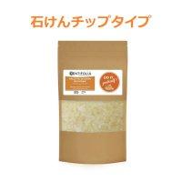 石けんチップタイプ (BIO 83%)  400g Centifolia / センティフォリア