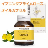 イブニングプライムローズ・オイルカプセル (美容・ホルモンバランスを整える) 60粒 Pranarom/プラナロム