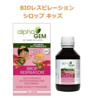 BIOレスピレーション・シロップ キッズ (気道や喉の炎症をサポート) 200ml  AlphaGEM / アルファジェム